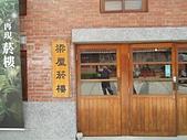 2012台灣屏東六堆客家文化園區:六堆客家園區 (31).JPG