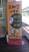 20191021志斌豆瓣醬故事館:志斌豆辦醬 (4).jpg