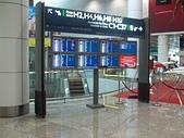 2012馬來西亞吉隆坡:馬來西亞國際機場 (34).JPG
