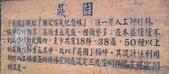 20200703『拉拉山深度3日』  神木、明池、水蜜桃 :20200705拉拉山 (148).jpg