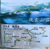 20200703『拉拉山深度3日』  神木、明池、水蜜桃 :20200705拉拉山 (152).jpg