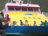 20120125台灣綠島之旅:100_3920.JPG