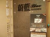 20120211台灣劍湖山王子飯店:雲林劍湖山王子飯店 (119).JPG