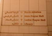 20180730謝赫扎耶德大清真寺(Sheikh Zayed Grand Mosque):20180730杜拜清真寺 (17).jpg