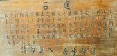 20200703『拉拉山深度3日』  神木、明池、水蜜桃 :20200705拉拉山 (138).jpg