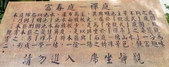 20200703『拉拉山深度3日』  神木、明池、水蜜桃 :20200705拉拉山 (139).jpg