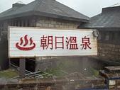 20120125台灣綠島之旅:100_3860.JPG