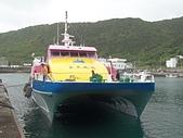 20120125台灣綠島之旅:100_3914.JPG