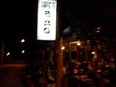 20120125台灣綠島之旅:100_3807.JPG