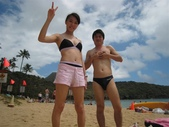 ♡Jane相機裡的夏威夷之旅♡:1558265618.jpg