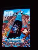 ♡06 to 07跨年In Disney Land♡:1622117036.jpg