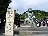 日本東北十和田湖 - 大阪 21 Oct - 4 Nov 2006:日本國寶
