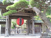 日本東北十和田湖 - 大阪 21 Oct - 4 Nov 2006:又名觀音寺,寺內有一個11面觀音立像,禁止拍照