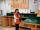 日本東北十和田湖 - 大阪 21 Oct - 4 Nov 2006:仙台駅內立食 ¥360
