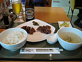 日本東北十和田湖 - 大阪 21 Oct - 4 Nov 2006:晚餐 : 伊達牛舌家  -  碳燒牛舌定食  ¥1575