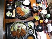 日本東北十和田湖 - 大阪 21 Oct - 4 Nov 2006:晚餐–和幸豬扒飯 ¥2176