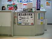 日本東北十和田湖 - 大阪 21 Oct - 4 Nov 2006:DAY 5  25-10-2006 御釜–今天藏王山頂下大雪,不能上山,無緣一見