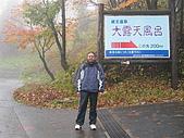 日本東北十和田湖 - 大阪 21 Oct - 4 Nov 2006:只好往山形進發,露天風呂入場費¥450