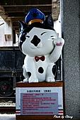 貓村:DSC04260.jpg