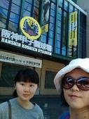 104年8月25日大阪自由行6日遊-第五天神戶市區:甲子園8