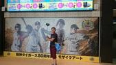 104年8月25日大阪自由行6日遊-第五天神戶市區:甲子園12