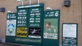 104年8月25日大阪自由行6日遊-第五天神戶市區:甲子園19