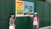104年8月25日大阪自由行6日遊-第五天神戶市區:甲子園1
