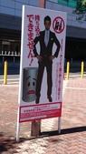 104年8月25日大阪自由行6日遊-第五天神戶市區:甲子園16