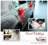 家榮、如玉婚禮記錄:CKN_1700.jpg