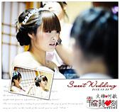 文雄、何敏婚禮記錄:CKN_0146.jpg