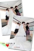 吉展-千茹結婚之喜:CKN_1762.jpg