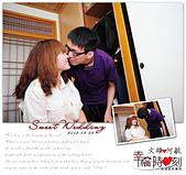 文雄、何敏婚禮記錄:CKN_0029.jpg