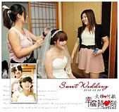 文雄、何敏婚禮記錄:CKN_0172.jpg
