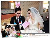 243950073_20110404_寶妹結婚:CKN_6426.jpg
