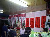 97.5.10 文定之喜~我訂婚了...:PIC_0080.JPG