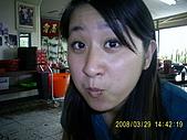 97.3.29麻豆拿輪框之亂逛...:PIC_0052.JPG