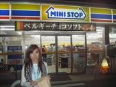 日本新鮮事:1433712474.jpg