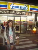 日本新鮮事:1433712475.jpg