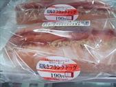 日本新鮮事:1433712465.jpg