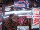 日本新鮮事:1433712467.jpg