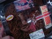 日本新鮮事:1433712468.jpg