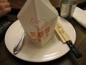 [食記] 新泰城:1739004415.jpg