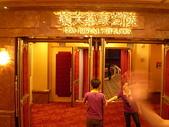 台中大肚山脈:義大皇家劇院