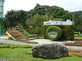 2014綠色博覽會:DSCN1259.jpg
