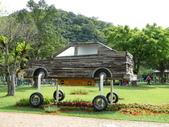 2014綠色博覽會:DSCN1258.jpg