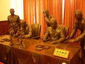 國內外旅遊:賓館-中日和約雕像