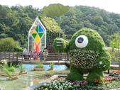 2014綠色博覽會:DSCN1254.jpg