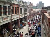 國內外旅遊:三峽老街