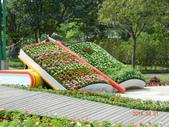 2014綠色博覽會:DSCN1260.jpg