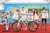 103:環狀自行車道集章奬大禮獲奬民眾樂開懷﹗A-3.JPG